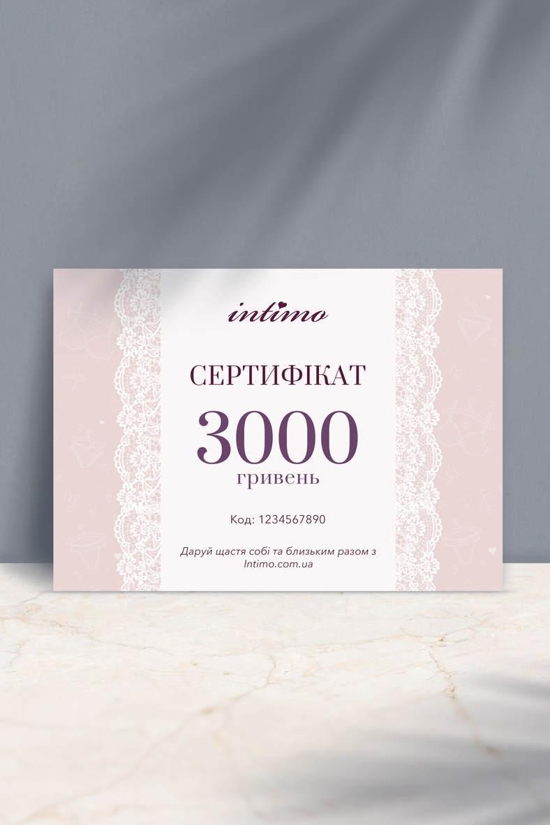 Сертификат подарочный магазин женского белья массажер для стоп пластиковый
