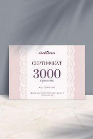 Подарунковий сертифікат, код 56076, арт K3000