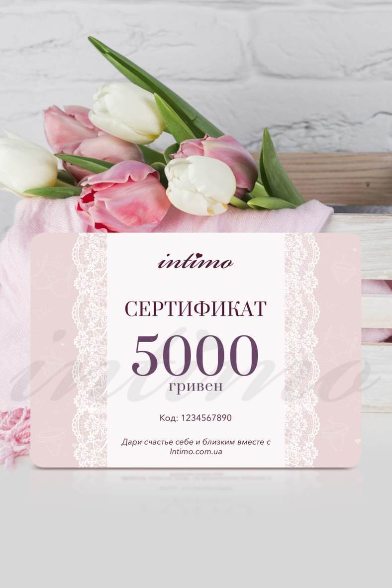 Подарочные сертификаты в магазинах женского белья массажеры деревянные в ростове