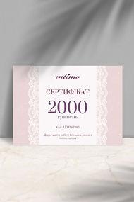 Подарунковий сертифікат, код 12729, арт K2000