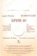 Носочки Pierre Cardin 20664 - фото №1
