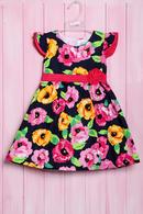 Платье Wandees 56197 - фото №1